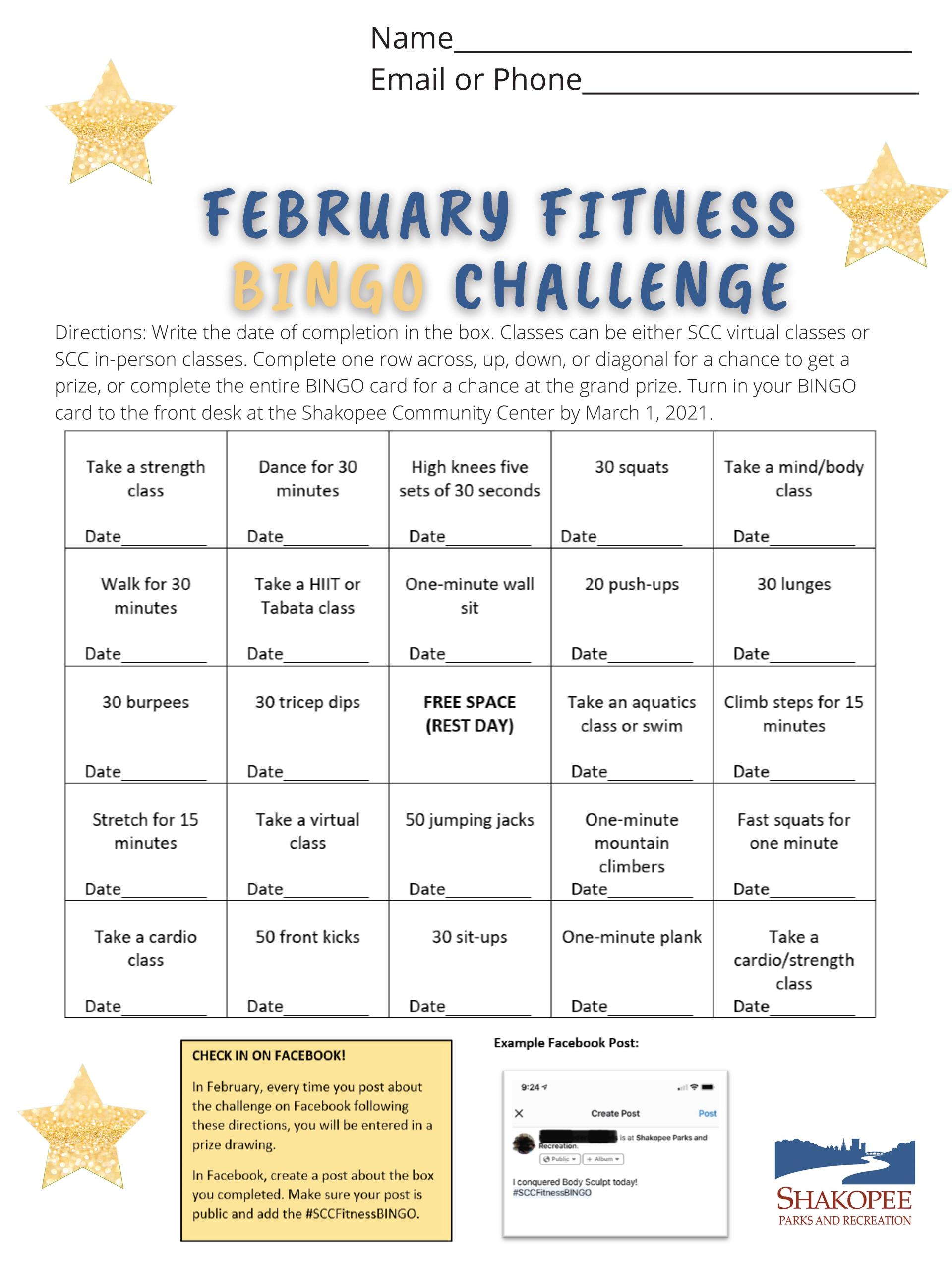 February Fitness BINGO Challenge Card